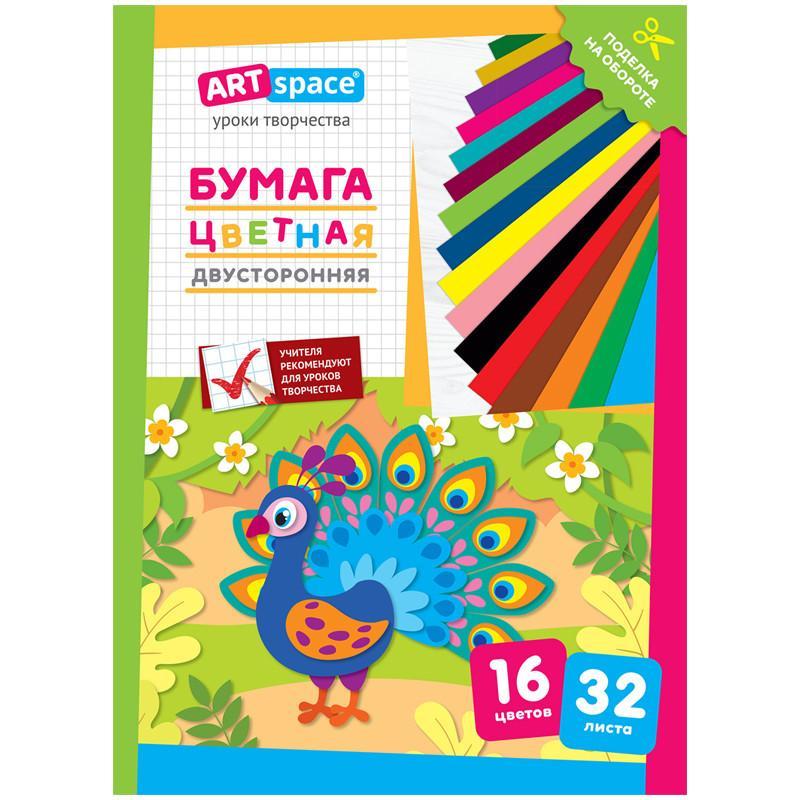 Цветная бумага двусторонняя Павлин, А4, 32 листа, 16 цветов