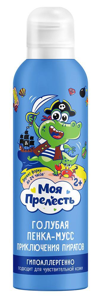 Цветная пенка-мусс Моя Прелесть Приключения пиратов (голубая), 200 мл