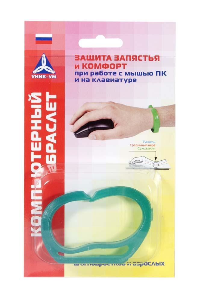 Компьютерный браслет для подростков и взрослых