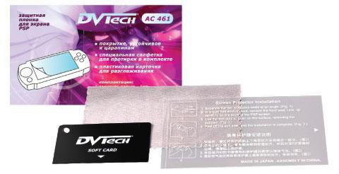 Защитная пленка для экрана PSP DVTech AC461