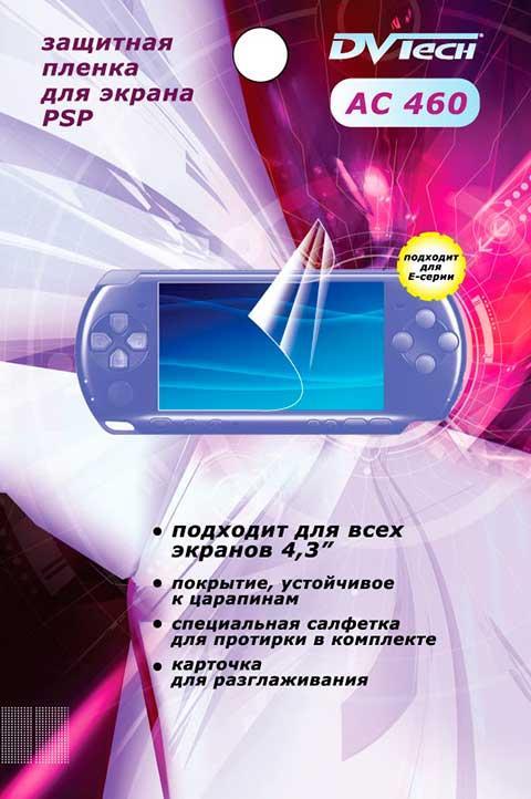 Защитная пленка для экрана 4.3 PSP DVTech AC460