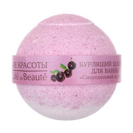 Бурлящий шар для ванн Кафе красоты Смородиновый сорбет, 100 грамм