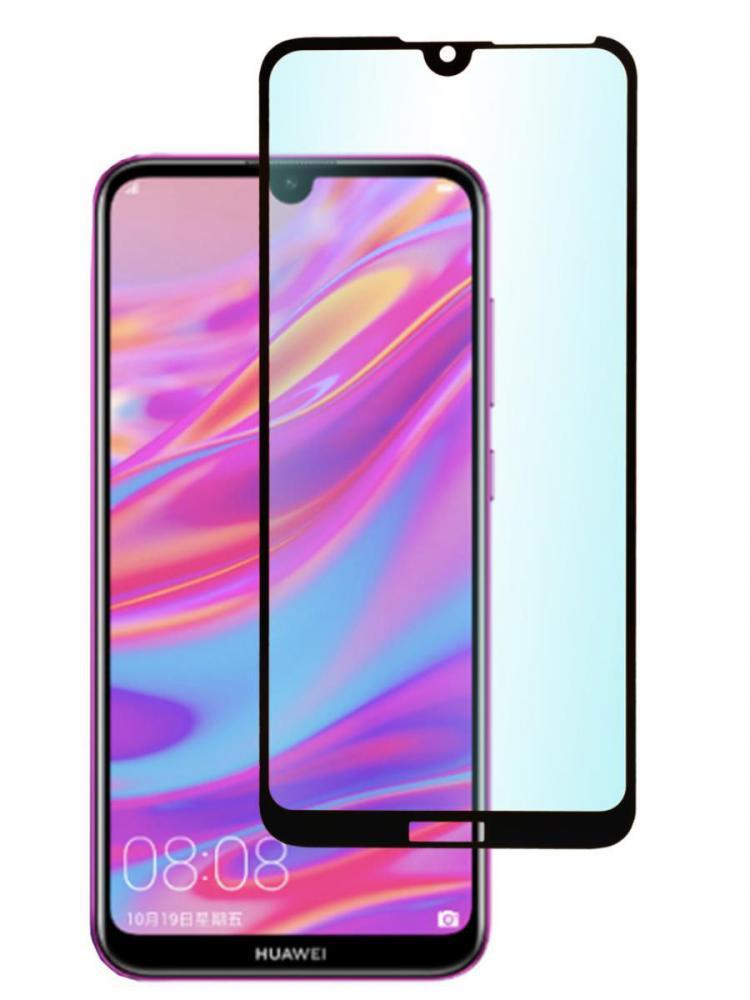 Защитное стекло для телефона skinBOX. 1 side full screen, для Huawei Enjoy 9, цвет черный