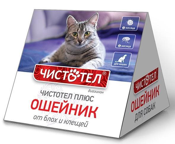 Ошейник для кошек Чистотел плюс от блох и клещей (домик), 35 см