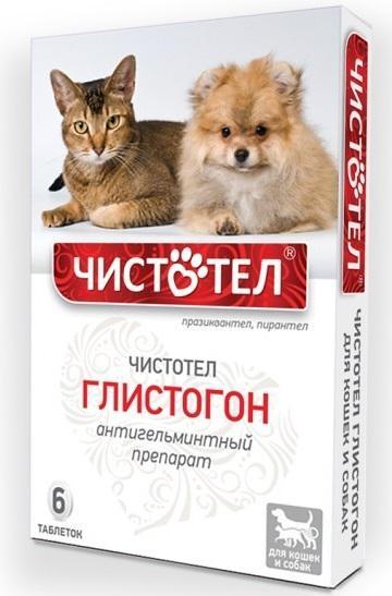 Таблетки антигельминтные для кошек и собак Чистотел Глистогон, 6 таблеток