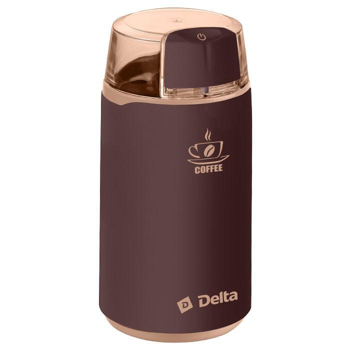 Кофемолка электрическая DL-087К Delta, 250 Вт (коричневый)