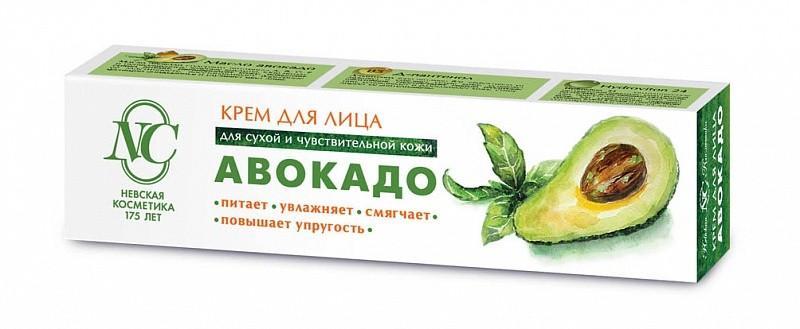 Крем Авокадо, питательный для сухой кожи, 40 мл