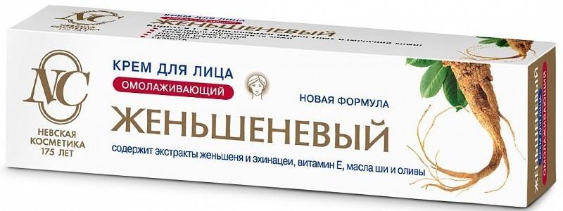 Крем Женьшеневый, для зрелой кожи 40 мл