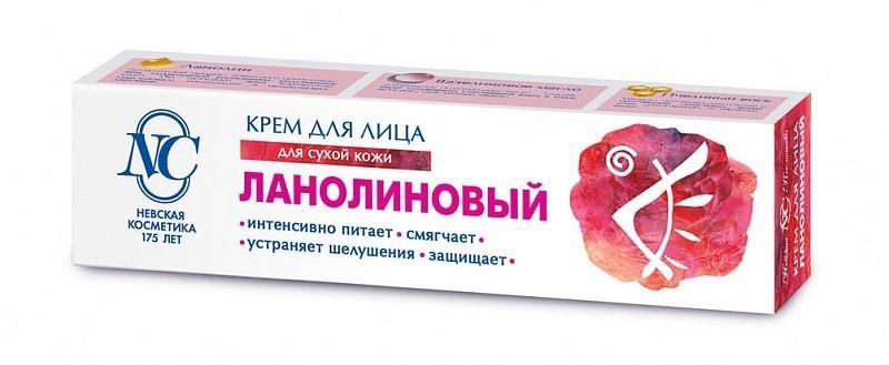Крем Ланолиновый, питательный, 40 мл