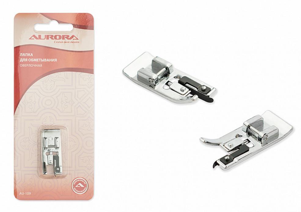 Лапка для швейной машины Aurora, арт. AU-109