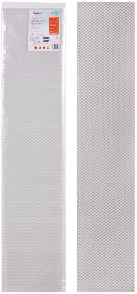 Сетка для защиты радиатора Airline, алюминий, ячейка 10x4 мм (R10), 100x20 см, без покраски (1 штука)