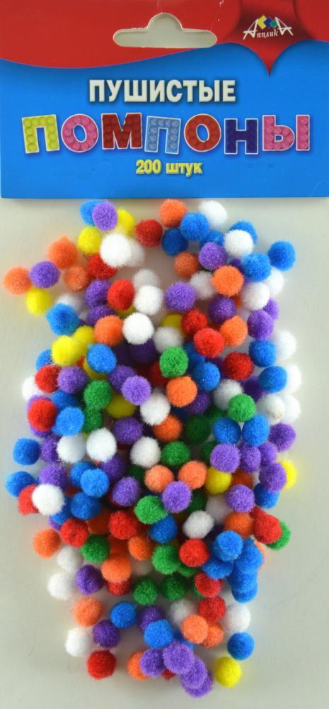 Материалы для детского творчества. Помпоны пушистые, 8 мм, 200 штук