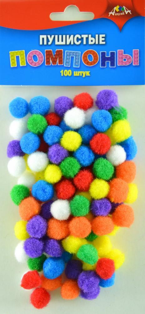 Материалы для детского творчества. Помпоны пушистые, 15 мм, 100 штук